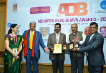 Acharya Devo Bhava Award