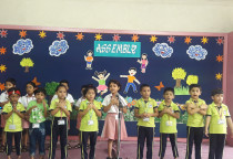 Assembly On Environment