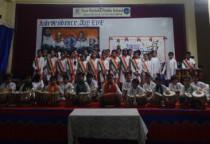 Independence Day Eve Celebration