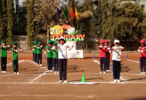 Republic Day Eve -  Primary