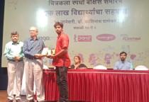 Best Teacher By Shikhar Art