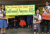 Environment Awareness Rally