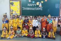 Gopalkala- Pre-Primary