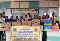 Flood Relief Service