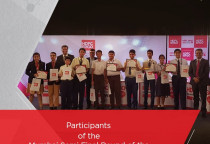 HDFC Ergo Award