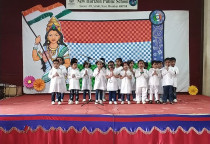 Independence Day  - Pre Primary
